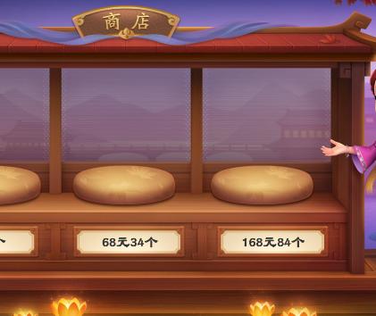 【wupeining】手机棋牌游戏源码定制开发搭建建设房卡