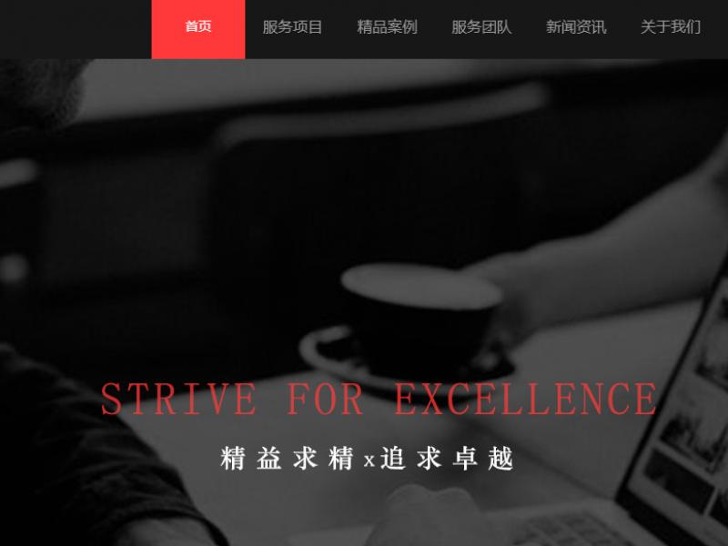 专业制作网站开发,最新H5响应式网站
