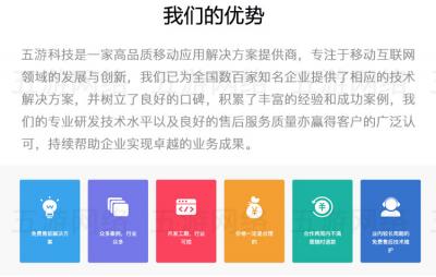 【五游网络-吴培宁】安阳苹果ios超级签名不掉哪里靠谱