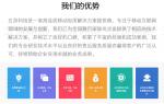 【五游网络-吴培宁】怎样选择优质的苹果企业签名服务