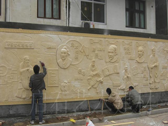 公司形象墙 户外形象墙 户外壁画