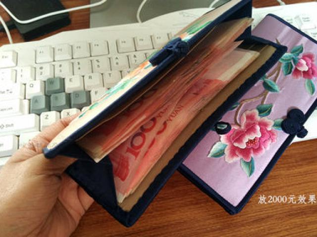 盘扣苏绣刺绣钱包中国特色手工艺单位外事出国伴手礼品送老外礼物