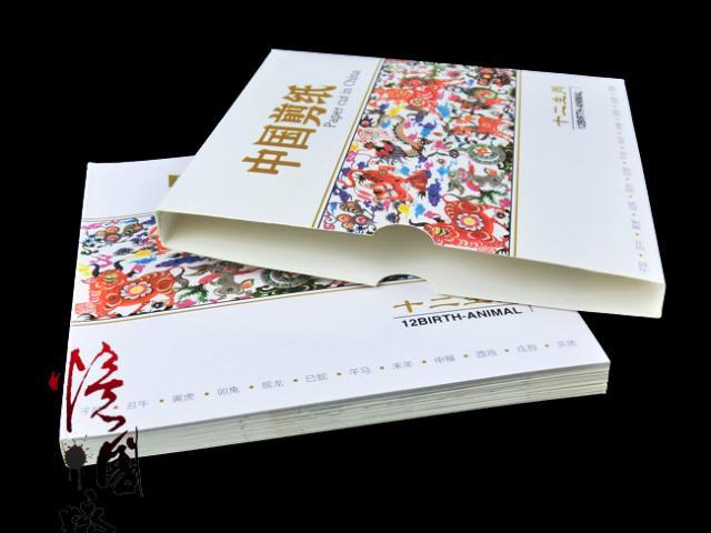 中国礼品 十二生肖 京剧脸谱剪纸 传统手工艺品 出国送老外小礼物