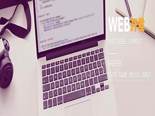 专业承接软件相关专业毕业设计,web网站app等均可1056314392