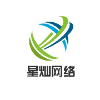 深圳星灿网络科技有限公司