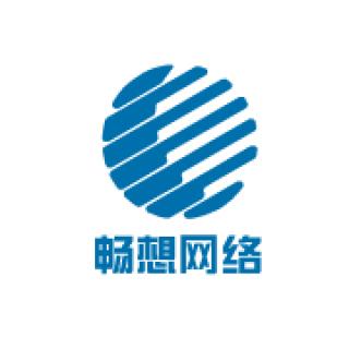 广州畅想网络科技有限公司觅知友社区分享服务商