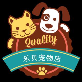 广州乐贝宠物生活馆觅知友社区分享服务商