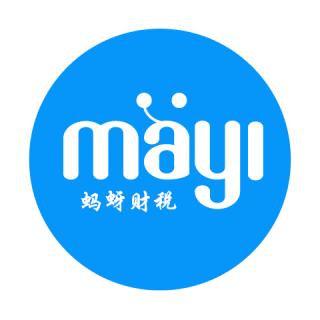 广州蚂蚁财税咨询有限公司