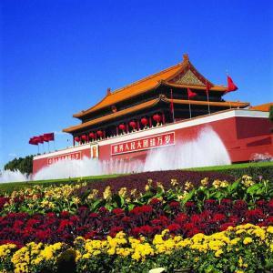 【北京区域社区】服务社区圈子和大家一起服务交易与分享