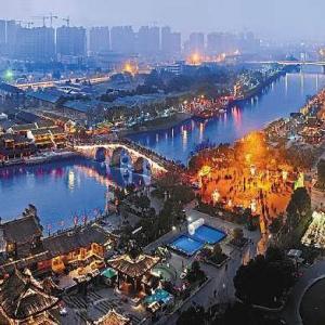 【杭州区域社区】服务社区圈子和大家一起服务交易与分享