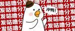 【五游网络-吴培宁】如何选择稳定靠谱的iOS苹果企业签名?